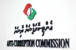 Anti Corruption Commission. PHOTO: MIHAARU