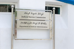 The Department of Judicial Administration and the Judicial Service Commission. PHOTO: MIHAARU FILES