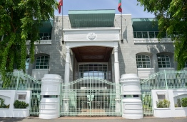 The President's Office. Privatisation and Corporatisation Board appointed board members to the two companies newly formed by the state. PHOTO: MIHAARU