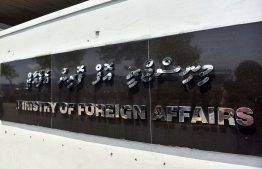 Ministry of Foreign Affairs. PHOTO: NISHAN ALI