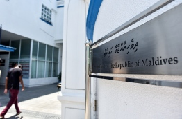 High Court in capital Male' City. FILE PHOTO/MIHAARU