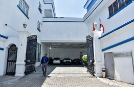 Entrance to the High Court, in capital Male' City. FILE PHOTO/MIHAARU