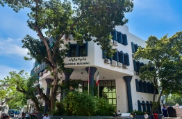The Justice Building in Male' City. FILE PHOTO / MIHAARU