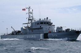 A vessel of the Maldivian Coast Guard-