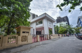 The parliament of Maldives, 'People's Majilis'. PHOTO: HUSSAIN WAHEED/MIHAARU