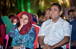PPM YOUTH JALSA PRESIDENT YAMIN