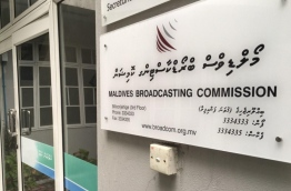 The entrance to the Maldives Broadcasting Commission office in the capital Male. MIHAARU FILE PHOTO