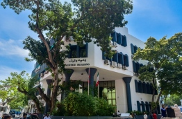 Justice Building in the capital Male. Maldives marks the first year anniversary of its new penal code on Saturday. MIHAARU FILE PHOTO