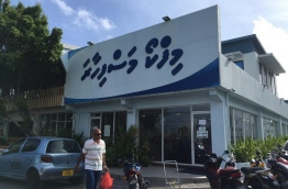 The main MIFCO outlet in capital Male. MIHAARU FILE PHOTO