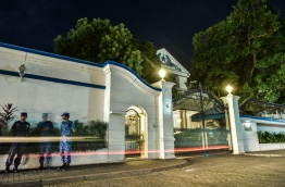 The Supreme Court building in the capital Male. MIHAARU FILE PHOTO/NISHAN ALI