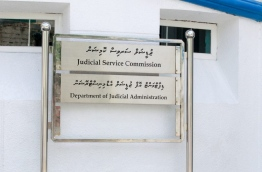 The offices of Judicial Service Commision and Department of Judicial Administration in the capital Male. MIHAARU FILE PHOTO/MOHAMED SHARUHAAN