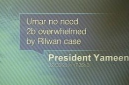 A screen grab of the Al Jazeera documentary 'Stealing Paradise' shows an alleged text message sent by president Yameen to his then home minister Umar Naseer.