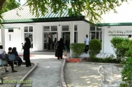 The regional hospital in Haa Dhaal Atoll Kulhudhuffushi island. PHOTO/KULHUDHUFFUSHI ONLINE