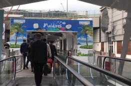 Advert of the Maldives at the entrance to International French Travel Market 2016. PHOTO/MMPRC