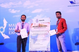 "Solarelle Insurance launches its ship builders' risk insurance scheme ""Maavadia"" at Maldives Marine Expo in Hulhumale. PHOTO: SOLARELLE"