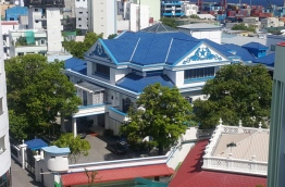An aerial view of the Maldives Supreme Court in the capital Male. MIHAARU FILE PHOTO