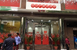 Ooredoo Experience Centre in the capital Male. MIHAARU PHOTO/MOHAMED SHARUHAAN