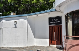 The entrance to the criminal court in the capital Male. MIHAARU FILE PHOTO/NISHAN ALI