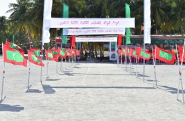Decorations in F.Magoodhoo for President Yameen's visit in January 2017. PHOTO/PRESIDENT'S OFFICE