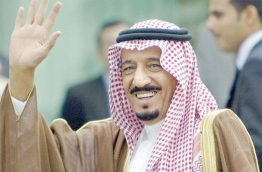 King Salman of Saudi Arabia: he is currently scheduled to arrive in the Maldives on March 18, 2017.