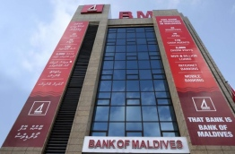 BML main branch in Male. PHOTO/BML