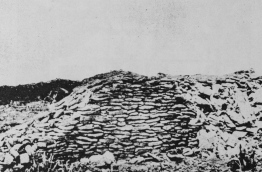 """The wall of a 16th century fort photographed and documented in """"The Máldive Islands: Monograph on the History, Archaeology and Epigraphy"""" by H.C.P Bell."""