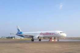 A Maldivian aircraft: the airline has commenced flights between Gan International Airport and four cities with a short stopover in capital Male.