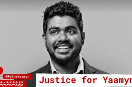 Poster for the campaign demanding justice for murdered blogger and social media activist Yameen Rasheed.