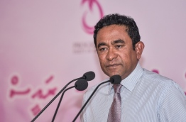 President Abdulla Yameen speaks at PPM ceremony in STELCO. PHOTO: HUSSAIN WAHEED/MIHAARU