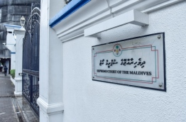 The Supreme Court of the Maldives PHOTO/MIHAARU