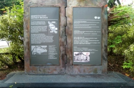 Plaque outside the notorious Kempeitei East District Branch, Singapore. PHOTO/UNKNOWN