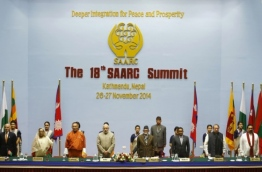 President Abdulla Yameen (R-3) pictured at the 18th SAARC Summit 2014 held in Nepal.