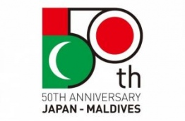 Official logo of the 50th anniversary of Japan-Maldives Diplomatic Relations, created by Akira Unno of Japan.