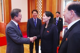 North Korean leader Kim Jong Un has invited the South's President Moon Jae-in for a summit in Pyongyang, Seoul said on February 10. / AFP PHOTO / YONHAP / - / - South Korea OUT / REPUBLIC OF KOREA OUT NO ARCHIVES RESTRICTED TO SUBSCRIPTION USE