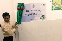 Health Minister Abdulla Nazim launches Digital X-Ray services in Haa Alif Atoll Hospital. PHOTO/HEALTH MINISTRY