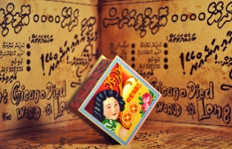 Kitschy packaging but always essential, Sam Fong Hoi Tong Powder made all the difference between a girl-next-door and vintage fabulosity.PHOTO: LUJINE RASHEED/THE EDITION