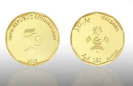 "The ""Republic 50"" commemorative coin to celebrate the golden jubilee of the establishment of Maldives as a republic."