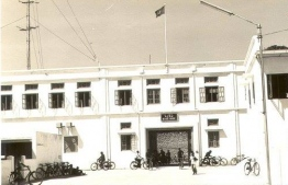 MNDF Headquarters Bandaara Koshi, known as Bandaara Ge then, in 1979 - PHOTO: SOCIAL MEDIA