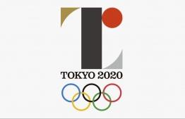 2020 Olympics logo. PHOTO/LANDOR.COM