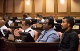 MPs attend a sitting of the Parliament. PHOTO: PARLIAMENT SECRETARIAT