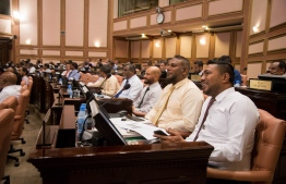 Maldives Parliament during one of its sessions. PHOTO: MALDIVES PARLIAMENT
