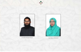 The newly appointed Imam at the Islamic Centre, Male' and Ministry of Health's Deputy Minister, Shiyama Mohamed. PHOTO: PRESIDENT'S OFFICE