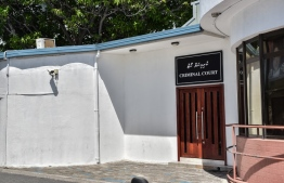 Criminal Court in Male' City. FILE PHOTO / MIHAARU