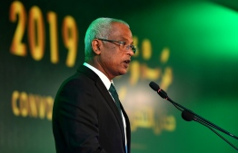 President Ibrahim Mohamed Solih speaks at the 2019 Graduation Ceremony of Islamic University of Maldives. PHOTO/MIHAARU