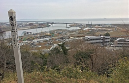 The estuary of Kitakami River in Ishinomaki City, as viewed from Hiyoriyama. PHOTO/THE EDITION