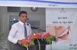 Vice President Faisal Naseem at the inauguration of Dental Unit in Fuvahmulah Hospital. PHOTO: PRESIDENT'S OFFICE