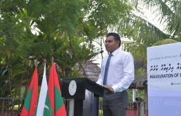 Vice President Faisal Naseem speaking at the inauguration ceremony of Fuvahmulah City Road project. PHOTO: PRESIDENT'S OFFICE