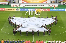 China to host 2023 AFC Asian Cup. PHOTO: ASIAN FOOTBALL CONFEDERATION