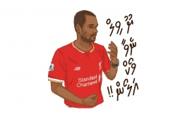 "'That guy who loves his wife (and Liverpool) very much', with the quote ""You will never walk alone"" written in the local Thaana script. ILLUSTRATION: FETTSOREN"