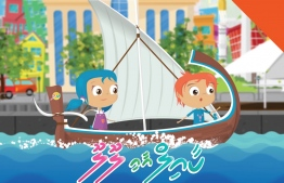 'Kyle and Lulu' now available on Dhiraagu TV. PHOTO: DHIRAAGU.